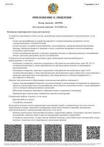 Report (1)_2