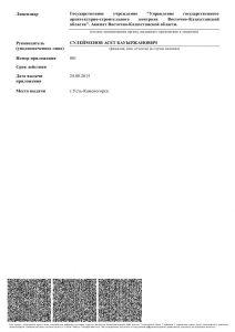 Report (3)_5
